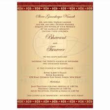 sle of wedding ceremony program gujarati wedding ceremony program wedding ideas 2018