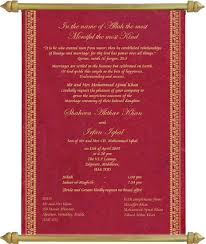 wedding invitations quotes indian marriage awesome indian wedding invitation wording in 13 with