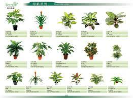 cheaper 8 mini plastic palm trees for sale artificial mini