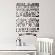 stickers muraux cuisine citation stickers muraux de citations célèbres en français