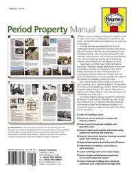 period property manual new ed amazon co uk ian rock