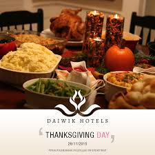 thanksgiving day 26th november 2015 thanksgiving is celebrated