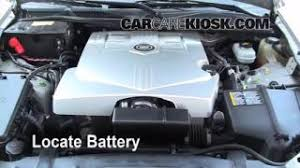 cadillac cts battery location how to set the clock on a cadillac cts 2003 2007 2006 cadillac