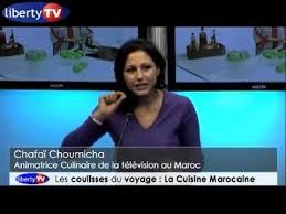 choumicha tv cuisine la cuisine marocaine et les coulisses du voyage avec choumicha