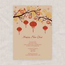 new year invitation card beautiful new year invitation card design 2016 free