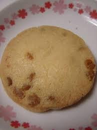 rondo cuisine rondo otsu cake tabelog