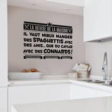 sticker citation cuisine stickers muraux cuisine stickers citation thème de la cuisine