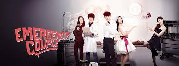 free download film drama korea emergency couple emergency couple watch full episodes free on dramafever