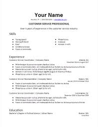 skills resume template 2 skills resume template all about letter exles