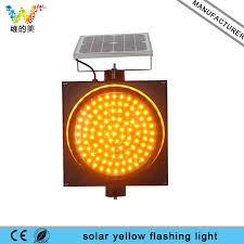 best construction work lights wholesale flashing lights work light online buy best flashing