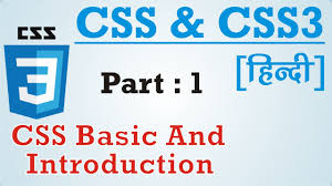 css tutorial in urdu css css3 tutorial in hindi urdu part 1 css introduction and