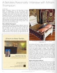 the rug rack blog