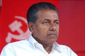 Seeking Kerala Hc Dismisses Petition Seeking Removal Of Pinarayi Vijayan As Chief