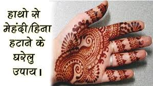 how to remove henna quora
