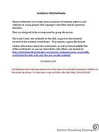 isolation worksheets 2nd 8th grade worksheet lesson planet
