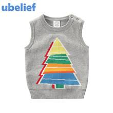 compare prices on knitted baby boy vests shopping buy low