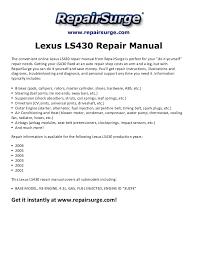 lexus is owners manual lexus ls430 repair manual 2001 2006