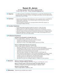 Sample Public Health Resume by Download Resume One Page Haadyaooverbayresort Com