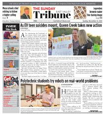 east valley tribune chandler tempe november 12 2017 by times
