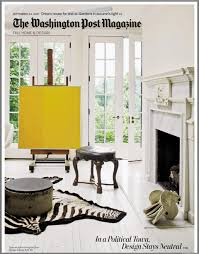 Home Design Magazine Washington Dc Darryl Carter Inc Home Facebook