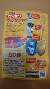 新倉ひまり|auctions yahoo - Yahoo! JAPAN