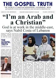 i u0027m an arab and a christian u201d god is at work in the middle east