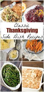 classic thanksgiving side dish recipes dishes recipes potato
