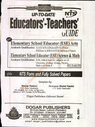 Educators NTS Test 2013 pdf