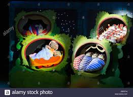 bedtime bed night garden sleeping character