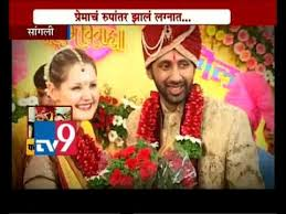 sangli youth with american in maharashtrian style tv9