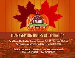 thanksgiving hours starkville msu area rapid transit