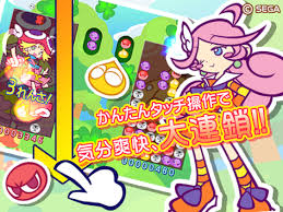 puyo puyo fever touch apk puyo puyo try free apk 1 1 0 free puzzle apps for android