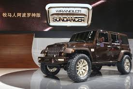 jeep renegade charcoal jeep unveils four chinese inspired concepts in beijing