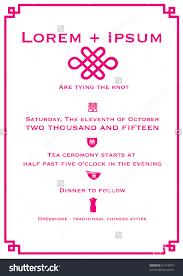 blank vintage invitation templates pr energy