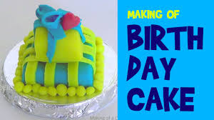 play doh clay modeling of a birthday cake pat a cake nursery