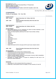 Insurance Resume Format Insurance Defense Attorney Resume Free Resume Example And