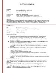 hanzallah hakimi s resume for the post of administrative clerk fsn