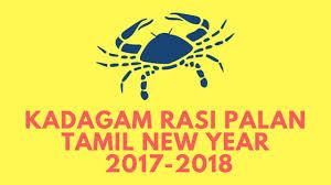 2017 horoscope predictions kadagam cancer tamil new year 2017 yearly predictions 2017