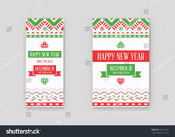 set vector happy new year merry stock vector 515374207