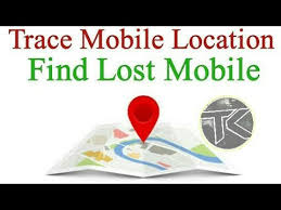 find my android phone on the computer how to find lost mobile phone location with the help of find my