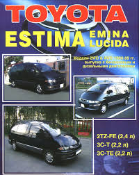 toyota estima emina lucida c 1990 1999 toyota каталог файлов