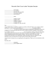 records cover letter 28 images records clerk cover letter