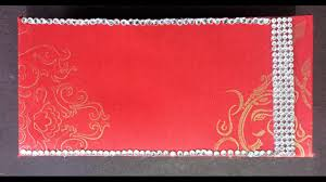 Red Invitation Cards Best Out Of Waste Make Shagun Card From Old Invitation Cards
