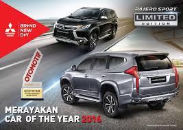 mitsubishi indonesia gaikindo indonesian international autoshow 2016 ktb mitsubishi