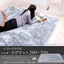 best99 rakuten global market shaggy rugs living mat cloud