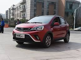 geely geely yuanjing x1 launched in china