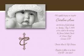 baptism thank you wording baptism christening invites baby steps designs