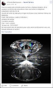 fond d ran de bureau diamonds are a scammer s best the times of