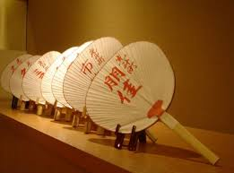 japanese uchiwa fan the tool for an easy breezy summer