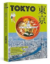 駑ission cuisine 跟貓咪快樂同居 香港書城網上書店hong kong book city